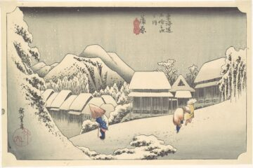 "Evening Snow at Kanbara, from the series ""Fifty-three Stations of the Tōkaidō"" ca. 1833–34:Deep snow covers the slope of Kanbara in the evening. Fresh flakes falling on the houses, trees, and mountains create a quiet that is broken only by the implied crunch of travelers' footsteps in the snow. This scene is almost entirely imaginary; it rarely snows in the Kanbara area, in present-day Shizuoka Prefecture."